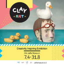 Jaffa Museum Clay exhibit poster, artwork by Irma Gruenholz